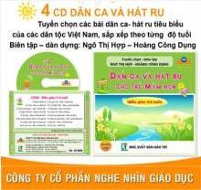 4 CD dân ca và hát ru